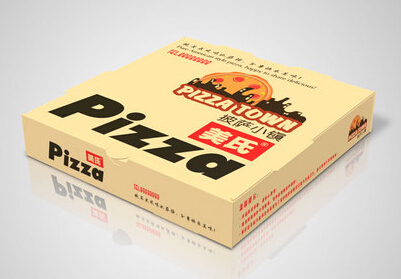 Pizza Boxes Style 017
